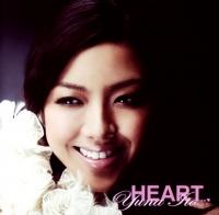 Coperdina di HEART - Yuna Ito