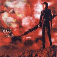Coperdina di Mars - GACKT