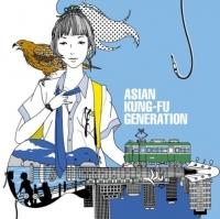 Coperdina di Fujisawa LOSER - ASIAN KUNG-FU GENERATION