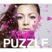 Coperdina di PUZZLE / Revive [Limited Edition] - Mai Kuraki