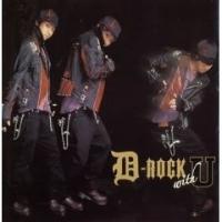 Coperdina di D-ROCK with U - Daichi Miura