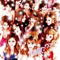 Coperdina di Koakuma Heaven - GACKT
