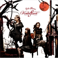 Coperdina di Red Moon - Kalafina