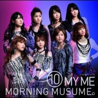 Coperdina di 10 MY ME - Morning Musume '17