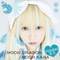 Coperdina di MOON DRAGON - MOON KANA