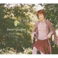Coperdina di Inner Garden - Chiaki Ishikawa