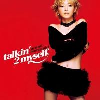 Coperdina di talkin' 2 myself - Ayumi Hamasaki