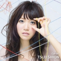 Coperdina di Catch! - Shion Tsuji