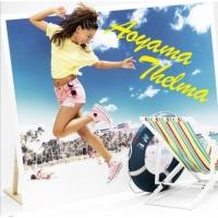 Coperdina di Summer Love!! feat. RED RICE from Shonannokaze - Thelma Aoyama