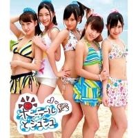 Coperdina di Ponytail to Chouchou [Type A] - AKB48