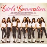 Coperdina di Gee - Girls' Generation