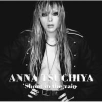 Coperdina di Shout in the rain - Anna Tsuchiya