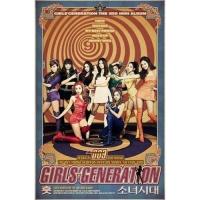 Coperdina di Hoot - Girls' Generation