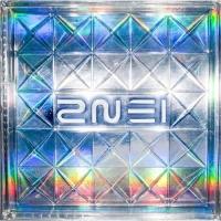 Coperdina di 2NE1 - 2NE1