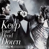 Coperdina di Keep Your Head Down - Tohoshinki