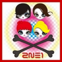 Coperdina di 2NE1 2nd Mini Album - 2NE1