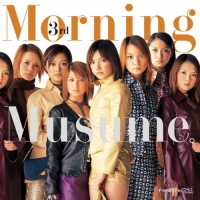 Coperdina di 3rd -LOVE Paradise- - Morning Musume '17