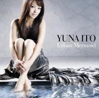 Coperdina di Urban Mermaid - Yuna Ito