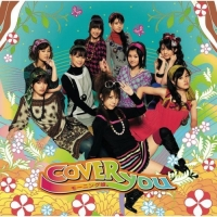 Coperdina di COVER YOU - Morning Musume '17