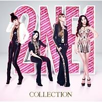 Coperdina di COLLECTION - 2NE1