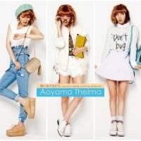 Coperdina di Kimi ni Aeru Kara... feat. SPICY CHOCOLATE, RYO the SKYWALKER - Thelma Aoyama