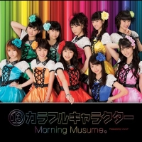Coperdina di 13 Colorful Character  - Morning Musume '17