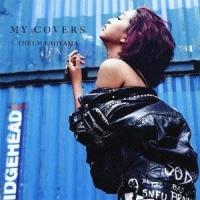Coperdina di MY COVERS - Thelma Aoyama