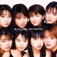 Coperdina di First Time - Morning Musume '17