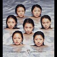 Coperdina di Second Morning - Morning Musume '17