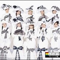 Coperdina di Rainbow 7 - Morning Musume '17