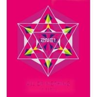 Coperdina di 2014 2NE1 World Tour Live CD [All or Nothing in Seoul] - 2NE1
