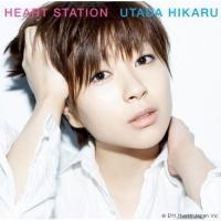 Coperdina di HEART STATION - Hikaru Utada