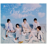 Coperdina di One Love - ARASHI