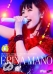 Erina Mano - 'Mano Erina Memorial Concert 2013 ''OTOME LEGEND ~For the Best Friends~'''