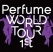 Perfume - 'Perfume WORLD TOUR 1st'