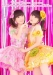 Yukari Tamura - 'Yukari Tamura LOVE LIVE *Fruits Fruits Cherry* & *Caramel Ribbon* '
