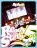 Sphere - 'Sphere LIVE 2014 ''Start Dash Meeting Ready Steady Go Shuunen! in Nippon Budokan ~Futsuka Me~'' '