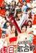 AKB48 - 'Dai 4 Kai AKB48 Kouhaku Taiko Utagassen'