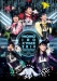 Momoiro Clover Z - 'Momoiro Christmas 2014 Saitama Super Arena Taikai ~Shining Snow Story~ Day1 LIVE DVD'