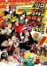 Momoiro Clover Z - 'Momoiro Clover Z Tojinsai 2015 Ecopa Stadium Taikai ~Odekosama Gorairin~ LIVE DVD'