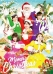 Momoiro Clover Z - 'Momoiro Christmas 2016 ~Mafuyu no Sansan Summer Time~ LIVE DVD BOX [Limited Edition]'