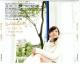 Ai Kawashima - My Love