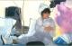 Akina Nakamori - D404ME