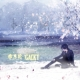 GACKT - Setsugekka -The end of silence- / ZAN