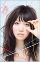 Shion Tsuji - Catch!