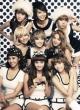 Girls' Generation - Hoot