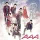 AAA - Eighth Wonder