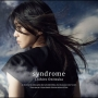 Chihiro Onitsuka - Syndrome [Limited Edition]