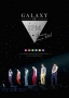 2PM - 2PM ARENA TOUR 2016 ''GALAXY OF 2PM''