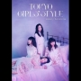 TOKYO GIRLS' STYLE - predawn / Don't give it up [Limited Edition]